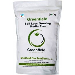 """Certified Organic"" Soil-Less Growing Media Plus"